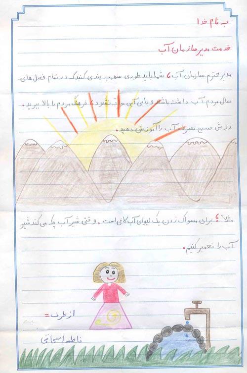 شعر درمورد ناخن نقاشی کودکان درمورد کمبود اب